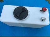 移动式塑料液压油箱厂家 22L塑料油箱供应