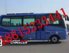 乘坐%温州到绵阳的直达客车票价咨询15825669926(电