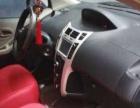 丰田 雅力士 2011款 1.6GS 自动 锐动版美女代步车 超