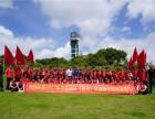 优秀退役军人打造的广州黄埔铁军拓展培训中心