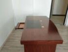 现有办公桌出售