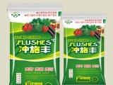 蔬菜大棚冲施肥黄瓜冲施肥-高钾高硼高钙冲施肥