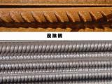 北京螺纹钢除锈