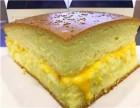 台湾古早味蛋糕投资资金是多少?加盟条件是什么?