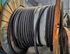 红花岗电缆电线回收 不锈钢回收