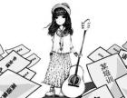 【韶关理科王】艺考生文化课补习要趁早,为什么?
