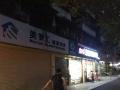 罗湖di王大厦边上火锅店铺招租了!