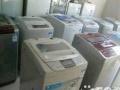 长年出售各种大小 样式 品牌的洗衣机