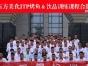 石家庄大合影,千人大合影拍摄团由国家特级摄影师拍摄