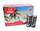 广西生榨椰汁供应商,出售口感好的高端椰汁