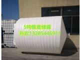 山东10吨锥底储罐搅拌罐10T外加剂储罐复配水箱