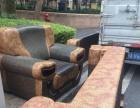 二手沙发转卖