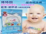 徐州价位合理的游泳拉拉裤哪里买——吕梁婴儿颈圈