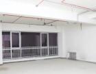 榆次大学城万科中心SOHO 写字楼 110平米 出租