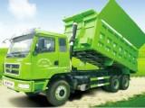 天津专业承接砸墙拆除拆旧拆砸切墙以及垃圾清运