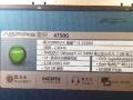宏碁4750g笔记本650元