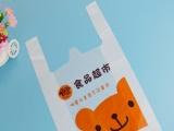 安徽定制塑料袋-高性价比