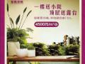 紫昌华府火爆开盘10层电梯,送100平米菜地,送院子,可贷款