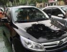 比亚迪速锐2014款 1.5 手动 豪华型-安陆刘伟精品二手车