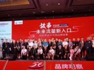 12年速记经验 广州现场会议速记 采访现场速记