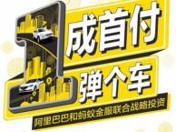 南宁弹个车网站nntgc.com
