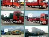 安庆货车拉货,异地搬家,包车长途搬家,整车物流,货车运输
