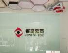 北京聚能教育小小游学季