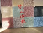 北京专业现浇水磨石制作环氧水磨石地坪水磨石吧台造型预制板