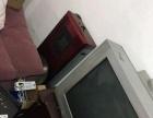 电视机电暖器
