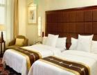 黎明国际酒店 黎明国际酒店加盟招商