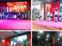 深圳哪里有举办年会的好场地?