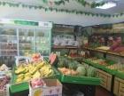 鄞州周边,万金人家小区 水果店转让,1万低价转让