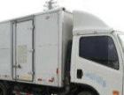 【定西科技家政】搬家服务、疏通下水、保洁清洗