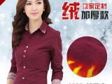 2014冬季新款加绒厚衬衫女式 韩版修身上衣棉小清新女士寸衫长袖