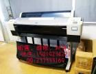 包装印刷打样机,纸箱打样机9880