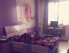 出租家庭旅馆一室一厅能洗澡做饭洗衣服