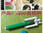 oppo专用自拍杆绿色跑步高真保耳机看电视支架套