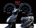 尚领电动车电摩托车自行车48V60V72V电瓶车成人男女踏板车助