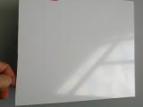 苏州亨达尔ABS广告板材户外广告板