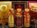 汉中回收茅台酒电话 贵州茅台酒回收价格 多少钱