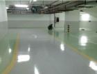 德曼地坪漆-重庆永川厂家直销-聚氨酯 环氧自流平 复古漆