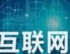 黔江电子商务培训_黔江微信营销推广培训