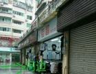 精品门面急售南川 中心商业街 商业街卖场 19平米