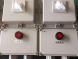 BDZ52-400A防爆断路器