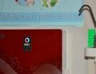 美菱家用净水机