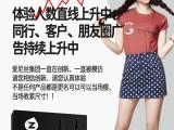 廣州刷刷瘦OEM貼牌代加工廠家