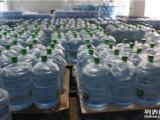 花桥送水 桶装水瓶装水,一个电话送到家