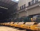 品牌二手20吨22吨26吨振动压路机,胶轮铁三轮双钢轮压路机