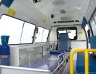 广东惠州长途救护车出租/广东惠州跨省救护车出租