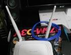 出售一个TP-LINK双天线300M无线路由器